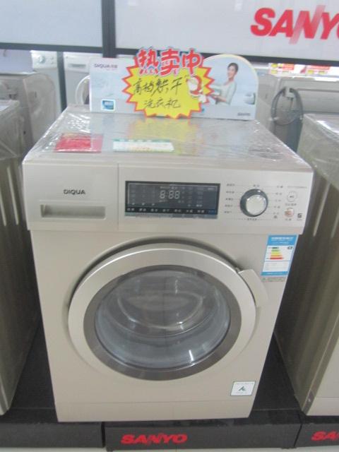 三洋帝度滚筒洗衣机