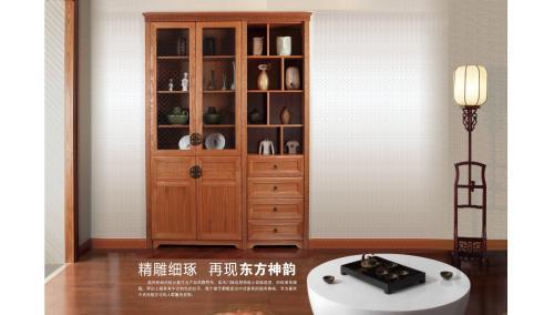 定制书柜 新中式书柜