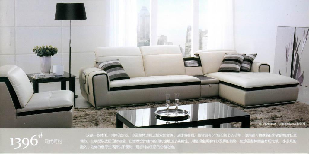 顾家家居-沙发1396