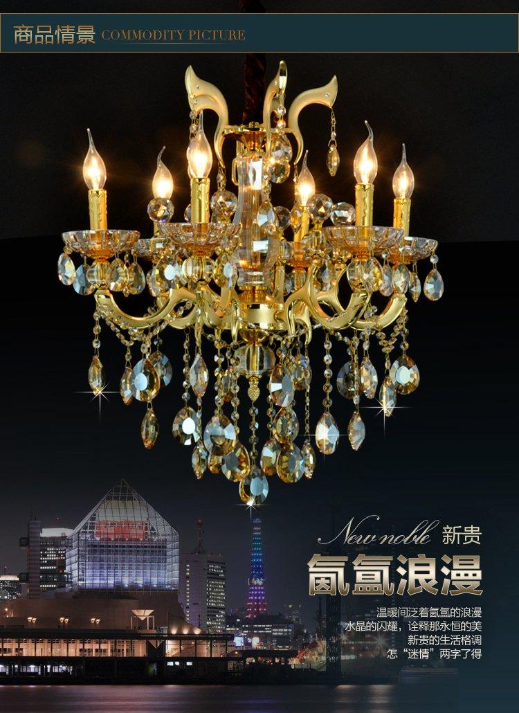 【飞雕】欧式经典客厅6头金色蜡烛水晶吊灯fd2-bo1400