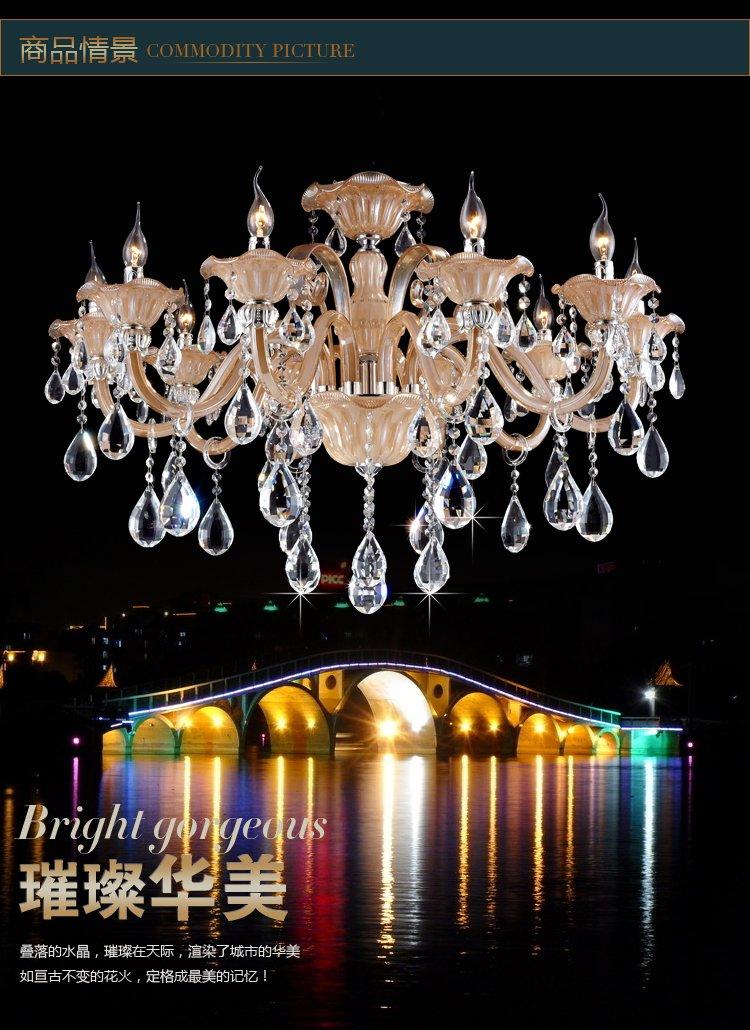 【飞雕】欧式经典客厅灯10头蜡烛水晶灯吊灯fd2-bo050
