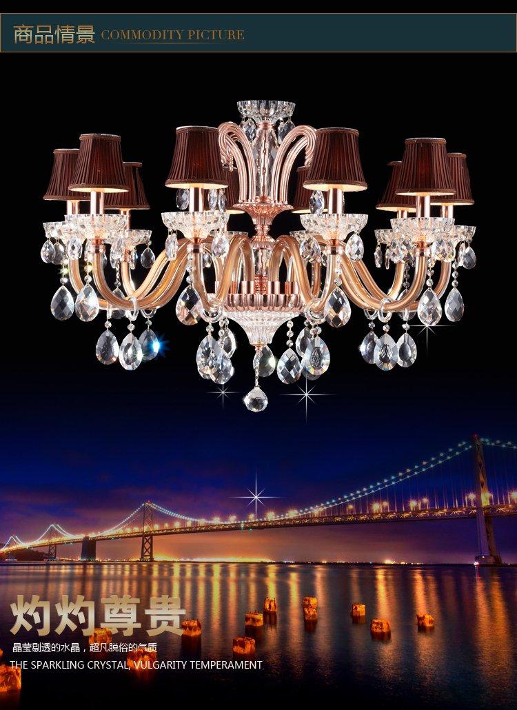 【飞雕】欧式经典客厅10头带帽水晶吊灯fd2-bo05017