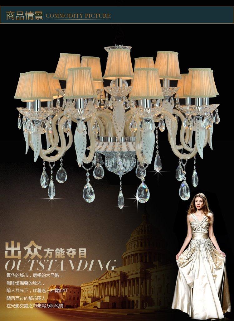 【飞雕】欧式经典客厅/餐厅15头布罩水晶吊灯fd2-bo