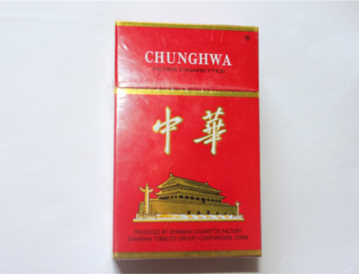 中华香烟图片-资讯热点-帮5买   中华烟_价格元_第1张_中国收高清图片