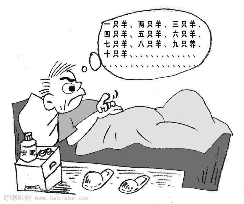 中医如何全面诊断失眠症,调理失眠中药的选择,应在辨证论治的基础上