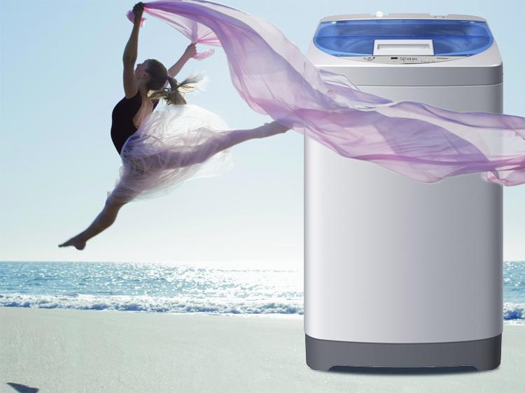 海尔滚筒洗衣机xqb70-m7288