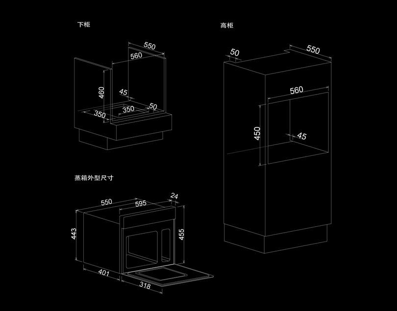 誉厨六层蒸箱接线图
