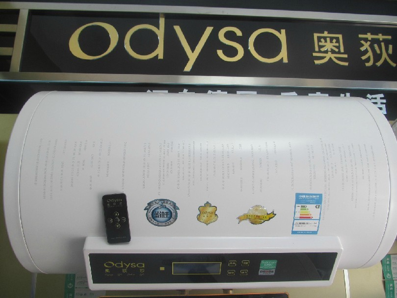 奥荻莎柏林系列电热水器