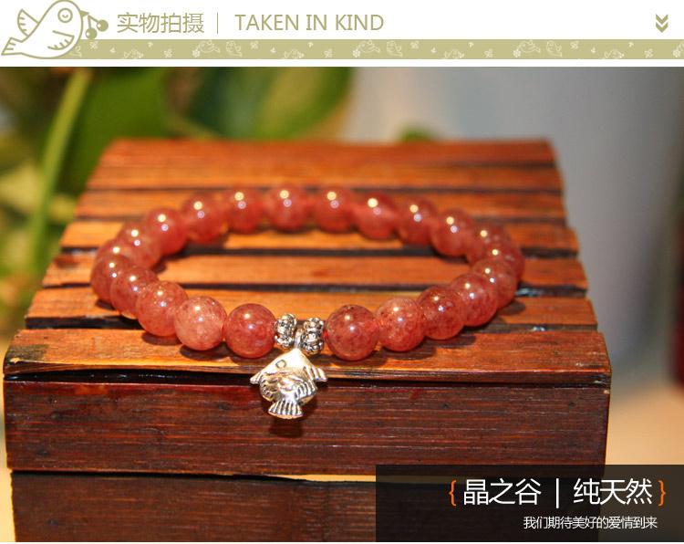 天然水晶搭配泰银手链