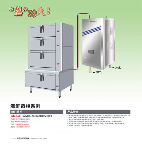 蒸柜两相发热管接线图