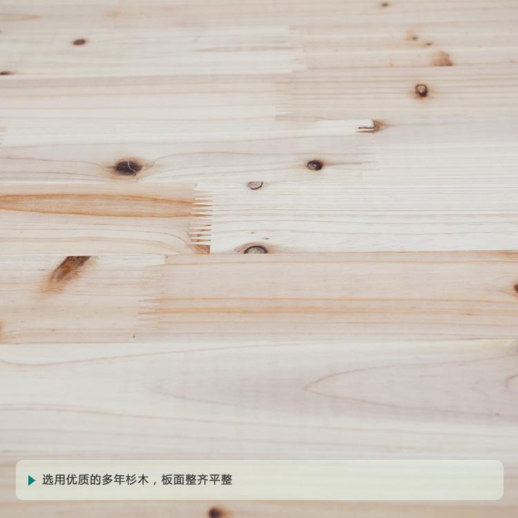 兔宝宝e0级杉木集成板(有节)17mm