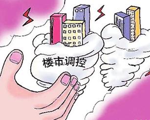"""房�a�""""逼�m""""之�f不�� 北京大�粜臀船F��售潮"""