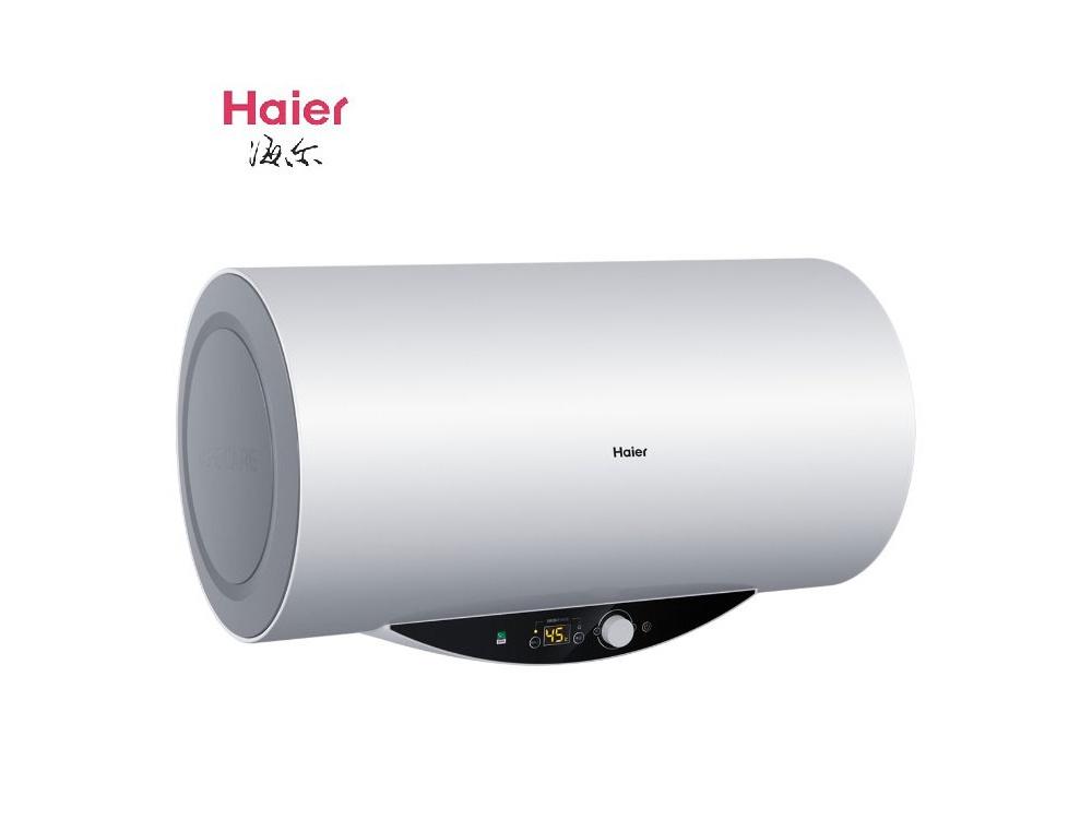 haier/海尔电热水器es50h-q1储水式洗澡沐浴50
