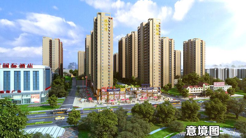 新县银河湾国际城