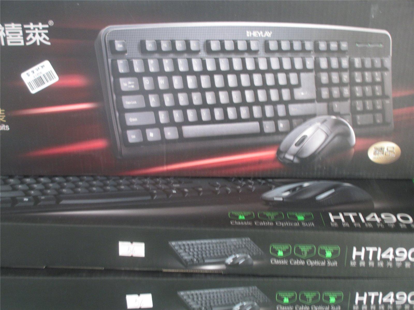 电脑键盘滑轨怎么安装图解