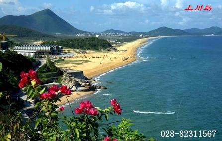 广州开平海陵岛阳江温泉纯玩五天