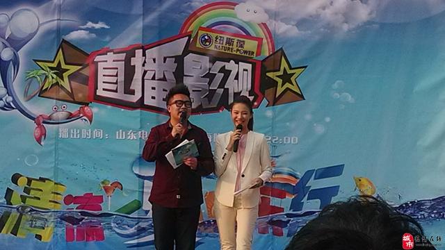 山东电视台《直播影视》栏目走进荣盛·馨河郦舍