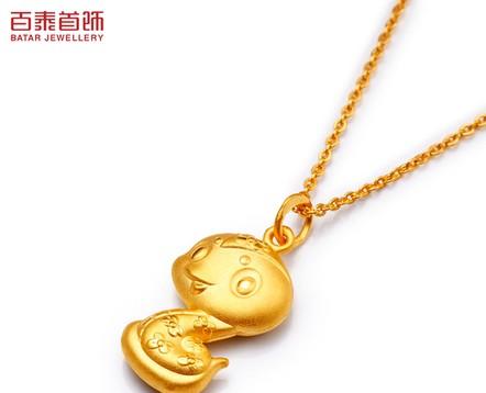 吃美女黄金/黄金 圣水