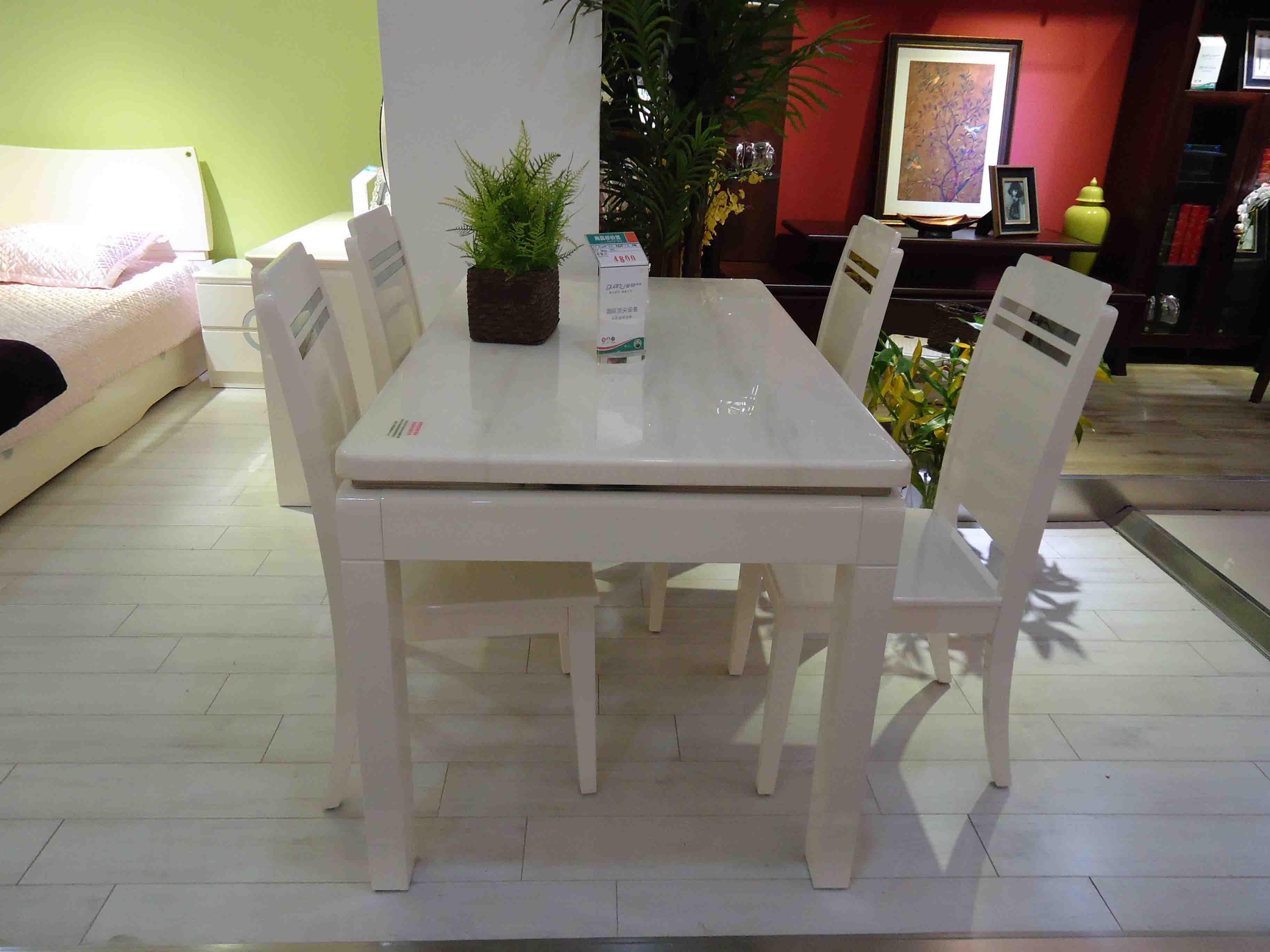 全友家私餐桌椅