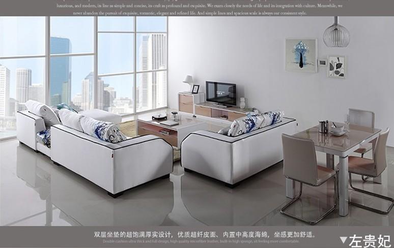 掌上明珠家具简约现代客厅布艺沙发床小户型l型转角贵妃组合沙发