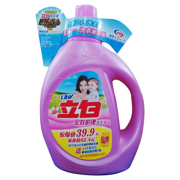 立白全效护理洗衣液3l(赠洗洁精1.5kg)