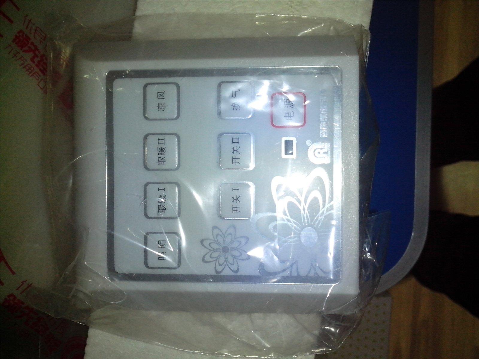 �NNZ-02七秒暖房