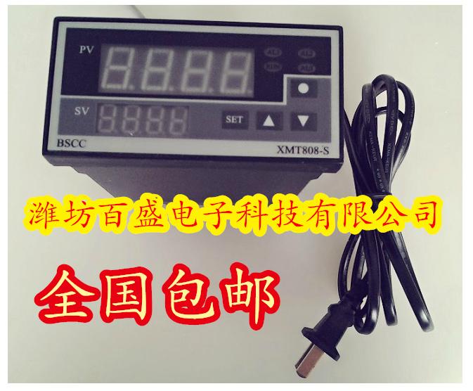 拉压力传感器称重显示仪xmt-808智能仪表智能显示仪器