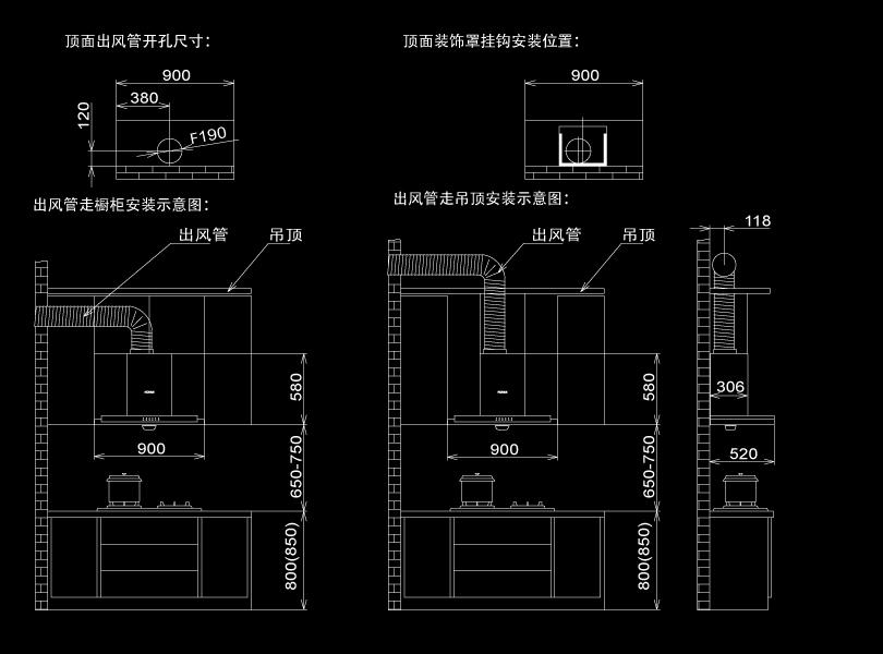 方太cxw-200-eh25t