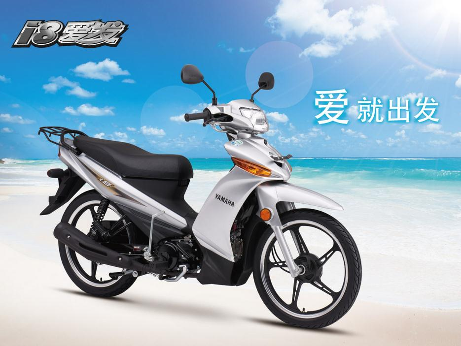雅马哈i8摩托车