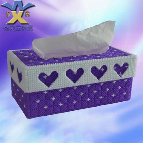 秀宛立体绣3d十字绣最新款客厅长款纸巾盒抽纸盒印