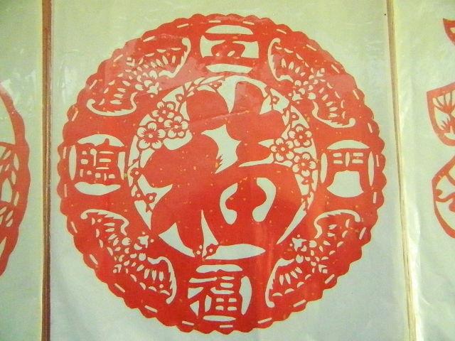 春节福字剪纸_网上逛街