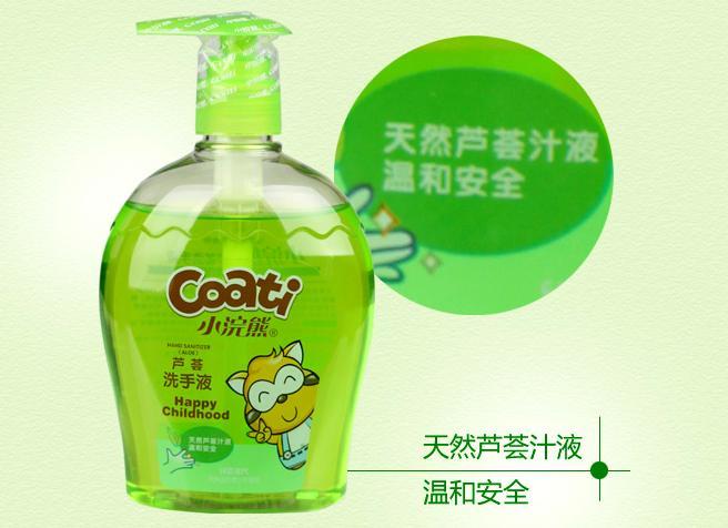 小浣熊婴幼儿宝宝儿童洗手液芦荟柠檬香味除菌消毒