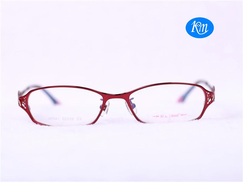 叶县康明阿玛尼正品2014新款全框超轻时尚百搭近视女士眼镜架图片