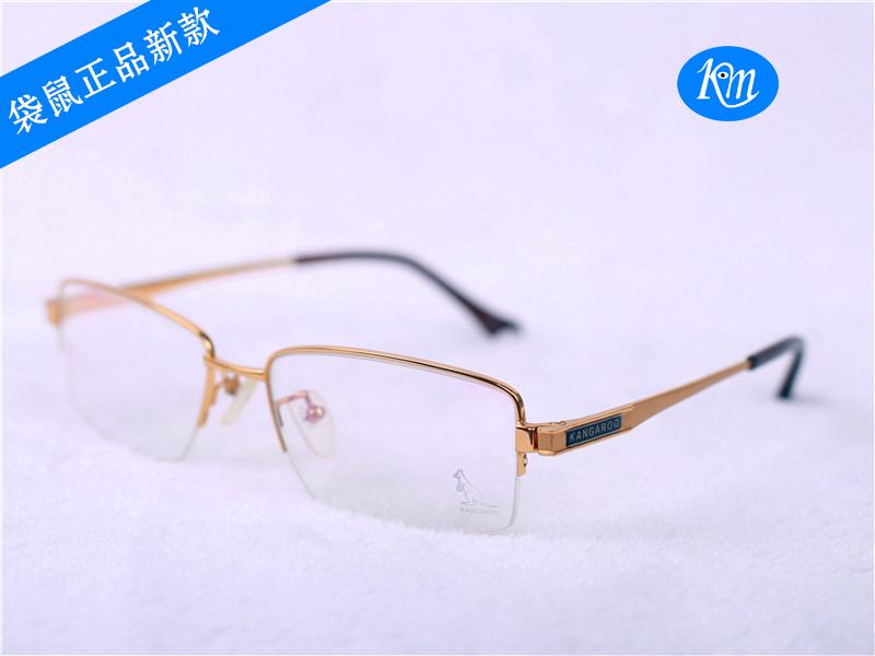 叶县康明2041新款袋鼠2010纯钛超轻半框男女眼镜架图片