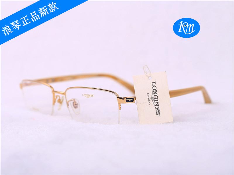 叶县康明浪琴2014新款时尚纯钛超轻半框男女镜架图片