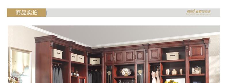 客来福颗粒板箱体+实木门板欧式加州爵士敞开式可定制衣帽间定金