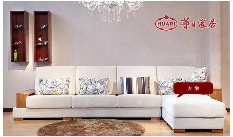 全实木水曲柳布艺沙发中式现代图片