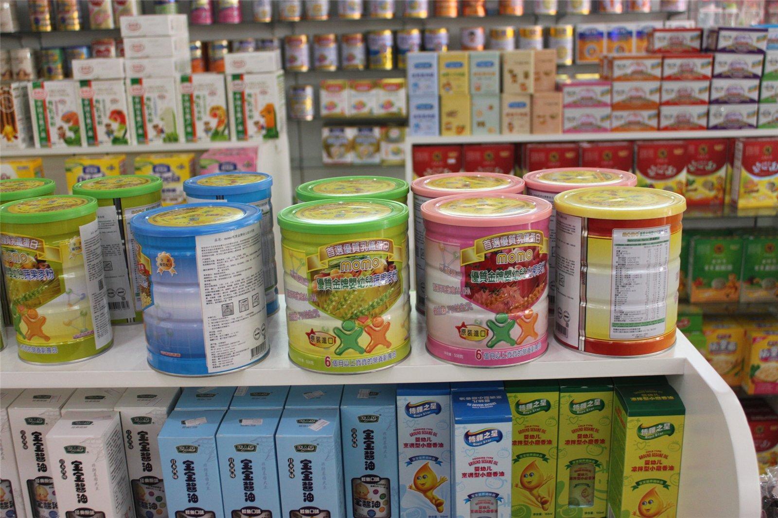 生活 优质 麦粉/momo优质金牌婴幼儿蔬果麦粉