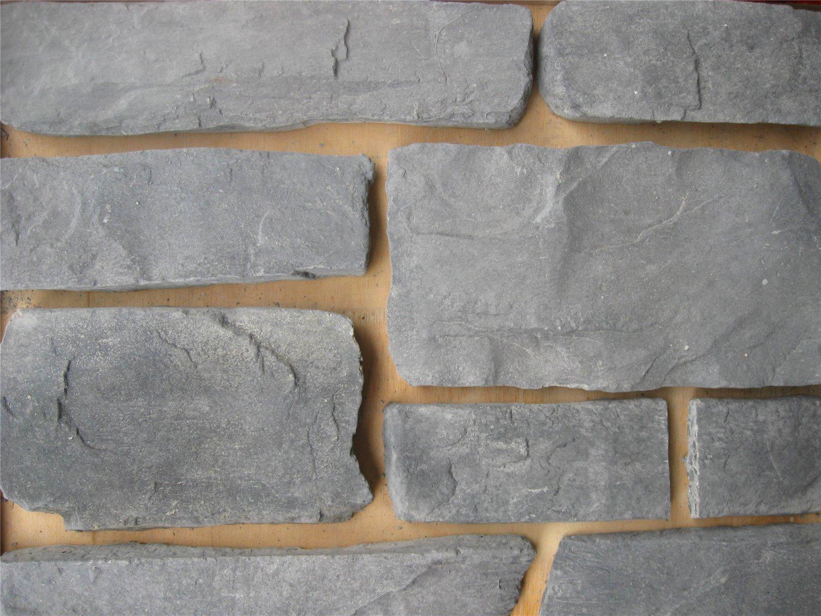 条石铺地 贴图素材