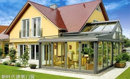 专业设计欧式高档保温房花园阳光房各种品牌中空断桥
