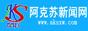 阿克苏新闻网