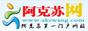 阿克苏第一门户网站