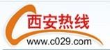 西安的门户网站
