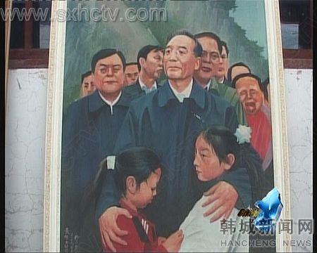 中国梦·伟人画像》