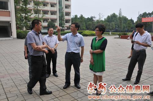 中国梦与本职工作