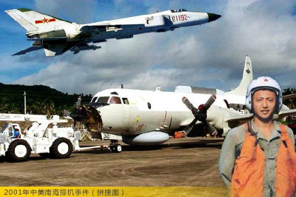 飞机发生碰撞,中国战斗机坠毁