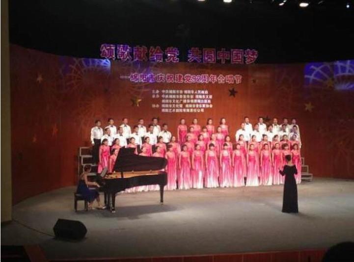 """县合唱团喜获绵阳市""""颂歌献给党共圆中国梦""""比赛金奖"""