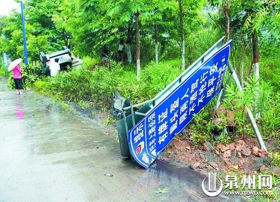 安溪:小车打滑四脚朝天 交警提醒:台风天应减速行驶