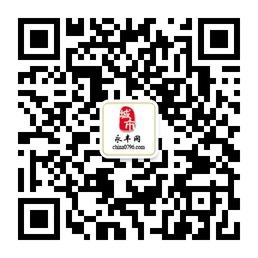 永丰网官方微信