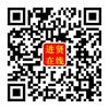 进贤万博manbetx体育登录官方微信